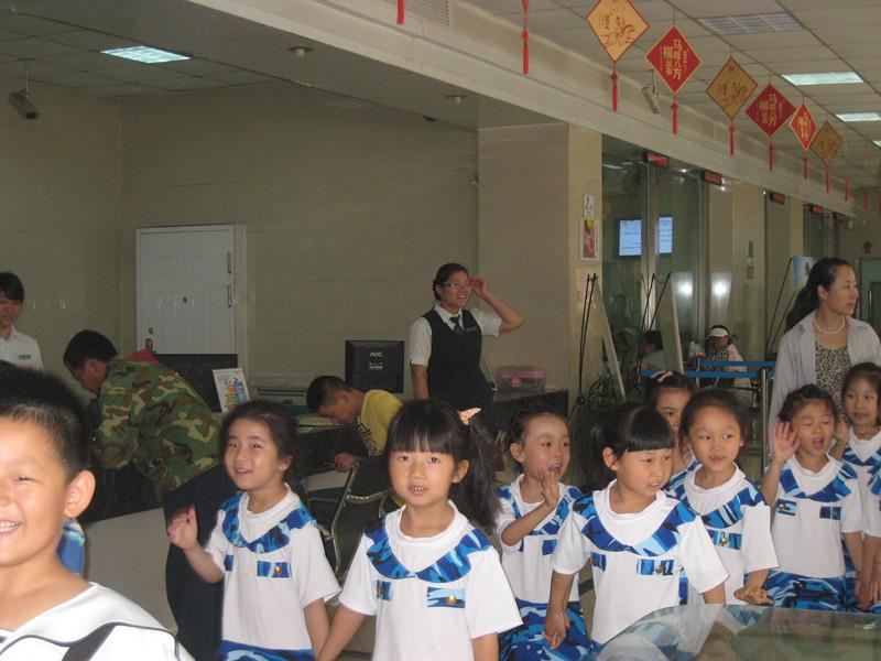 幼儿园重阳节活动ppt图片_幼儿999